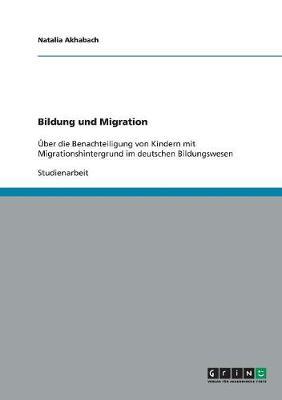 Bildung Und Migration (Paperback)