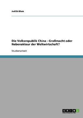 Die Volksrepublik China - Gromacht Oder Nebenakteur Der Weltwirtschaft? (Paperback)