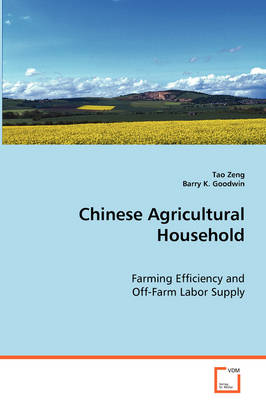 Chinese Agricultural Household (Paperback)
