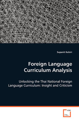 Foreign Language Curriculum Analysis (Paperback)
