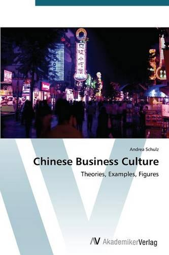 Chinese Business Culture (Paperback)