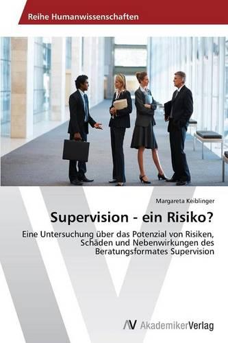 Supervision - Ein Risiko? (Paperback)