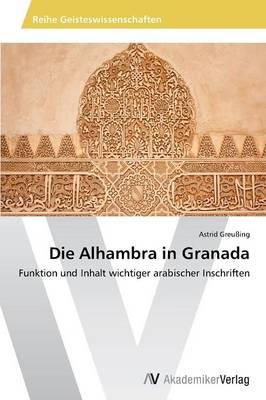 Die Alhambra in Granada (Paperback)