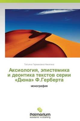 Aksiologiya, Epistemika I Deontika Tekstov Serii Dyuna F.Gerberta (Paperback)