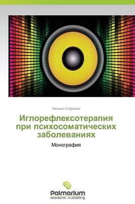 Iglorefleksoterapiya Pri Psikhosomaticheskikh Zabolevaniyakh (Paperback)