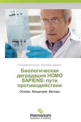 Biologicheskaya Degradatsiya Homo Sapiens: Puti Protivodeystviya (Paperback)