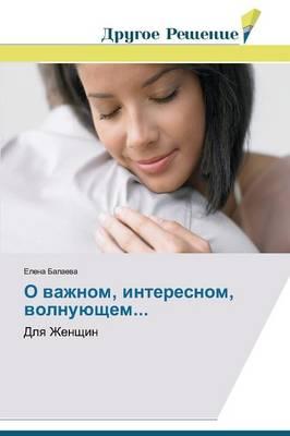 O Vazhnom, Interesnom, Volnuyushchem... (Paperback)