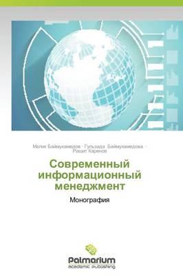 Sovremennyy Informatsionnyy Menedzhment (Paperback)