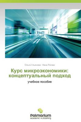 Kurs Mikroekonomiki: Kontseptual'nyy Podkhod (Paperback)