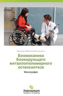 Biomekhanika Blokiruyushchego Metallopolimernogo Osteosinteza (Paperback)