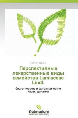 Perspektivnye Lekarstvennye Vidy Semeystva Lamiaceae Lindl. (Paperback)