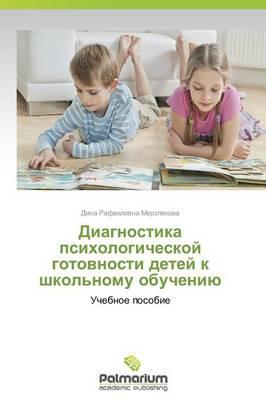 Diagnostika Psikhologicheskoy Gotovnosti Detey K Shkol'nomu Obucheniyu (Paperback)