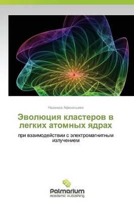 Evolyutsiya Klasterov V Legkikh Atomnykh Yadrakh (Paperback)