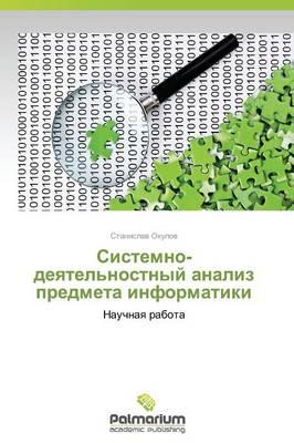 Sistemno-Deyatel'nostnyy Analiz Predmeta Informatiki (Paperback)