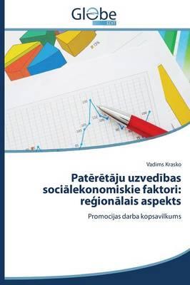 Pateretaju Uzvedibas Socialekonomiskie F (Paperback)