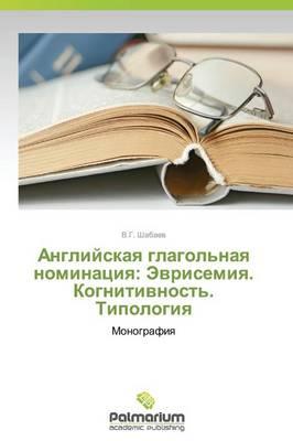 Angliyskaya Glagol'naya Nominatsiya: Evrisemiya. Kognitivnost'. Tipologiya (Paperback)