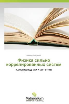 Fizika Sil'no Korrelirovannykh Sistem (Paperback)