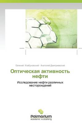 Opticheskaya Aktivnost' Nefti (Paperback)