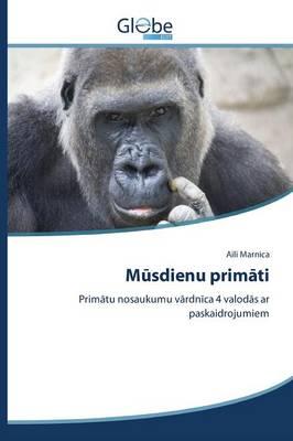 M Sdienu Prim Ti (Paperback)