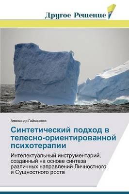 Sinteticheskiy Podkhod V Telesno-Orientirovannoy Psikhoterapii (Paperback)