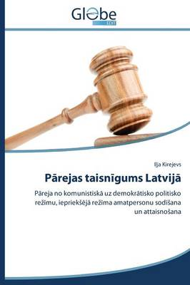 P Rejas Taisn Gums Latvij (Paperback)