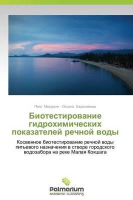 Biotestirovanie Gidrokhimicheskikh Pokazateley Rechnoy Vody (Paperback)