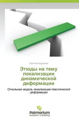Etyudy Na Temu Lokalizatsii Dinamicheskoy Deformatsii (Paperback)
