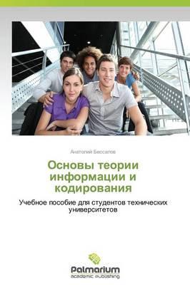 Osnovy Teorii Informatsii I Kodirovaniya (Paperback)