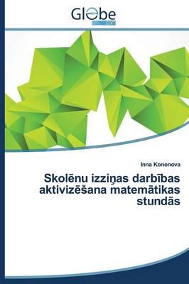 Skol NU Izzi as Darb Bas Aktiviz Ana Matem Tikas Stund S (Paperback)