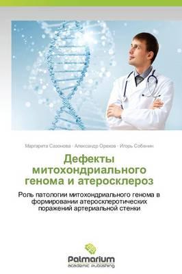 Defekty Mitokhondrial'nogo Genoma I Ateroskleroz (Paperback)