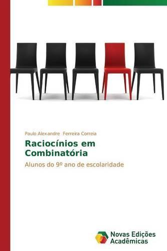 Raciocinios Em Combinatoria (Paperback)