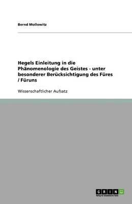 Hegels Einleitung in Die Phanomenologie Des Geistes - Unter Besonderer Berucksichtigung Des Fures / Furuns (Paperback)