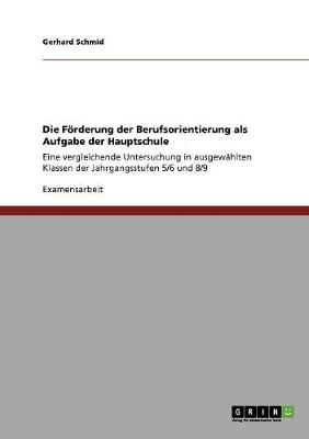 Die Forderung Der Berufsorientierung ALS Aufgabe Der Hauptschule (Paperback)