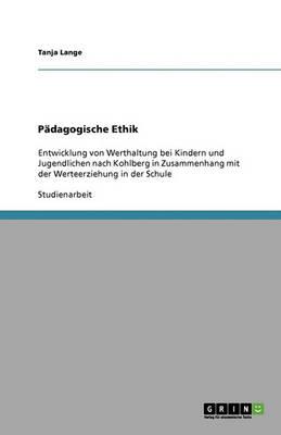 P dagogische Ethik (Paperback)
