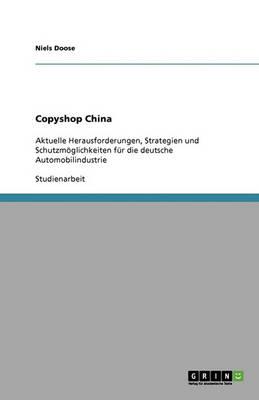 Copyshop China (Paperback)