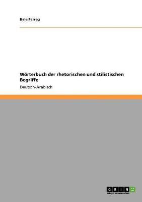 Worterbuch Der Rhetorischen Und Stilistischen Begriffe (Paperback)