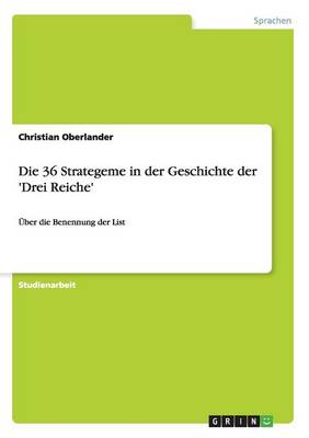 Die 36 Strategeme in Der Geschichte Der 'Drei Reiche' (Paperback)