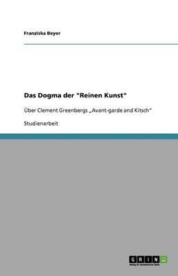 Das Dogma Der Reinen Kunst (Paperback)