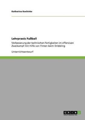 Lehrpraxis Fuball (Paperback)