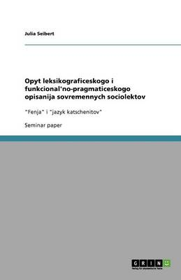 Opyt Leksikograficeskogo I Funkcional'no-Pragmaticeskogo Opisanija Sovremennych Sociolektov (Paperback)