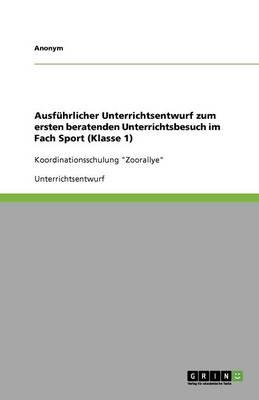 Ausf hrlicher Unterrichtsentwurf Zum Ersten Beratenden Unterrichtsbesuch Im Fach Sport (Klasse 1) (Paperback)
