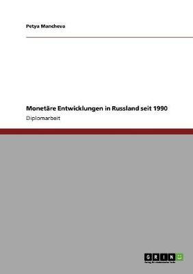 Monetare Entwicklungen in Russland Seit 1990 (Paperback)
