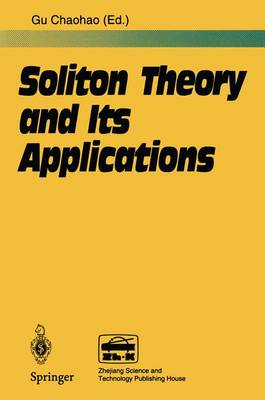 Soliton Theory and Its Applications (Paperback)
