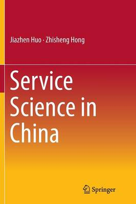 Service Science in China (Paperback)