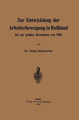 Zur Entwicklung Der Arbeiterbewegung in Ru�land Bis Zur Gro�en Revolution Von 1905 (Paperback)