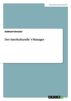 Der Interkulturelle τ-Manager (Paperback)