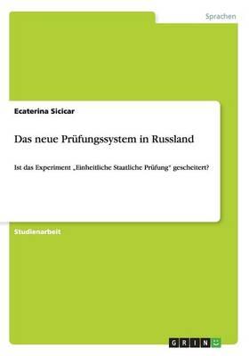 Das neue Prufungssystem in Russland (Paperback)