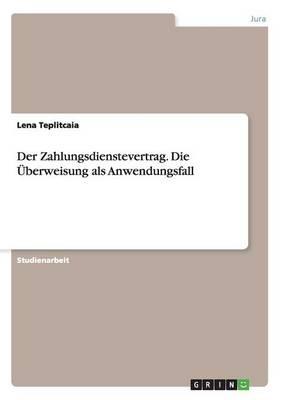 Der Zahlungsdienstevertrag. Die Uberweisung ALS Anwendungsfall (Paperback)
