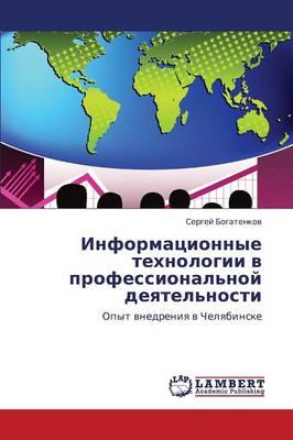Informatsionnye Tekhnologii V Professional'noy Deyatel'nosti (Paperback)