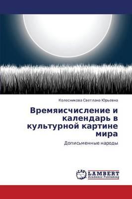 Vremyaischislenie I Kalendar' V Kul'turnoy Kartine Mira (Paperback)